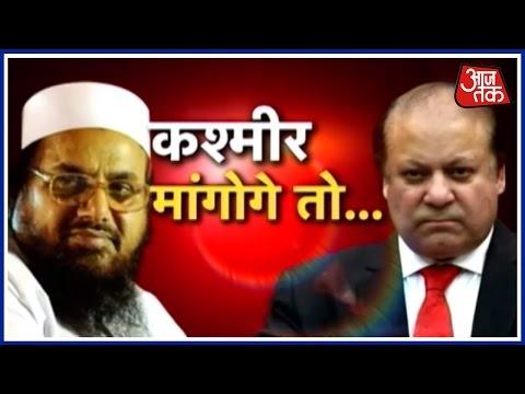 Pakistan PM Nawaz Sharif's Kashmir Dream Is Inspired By Mungerilal
