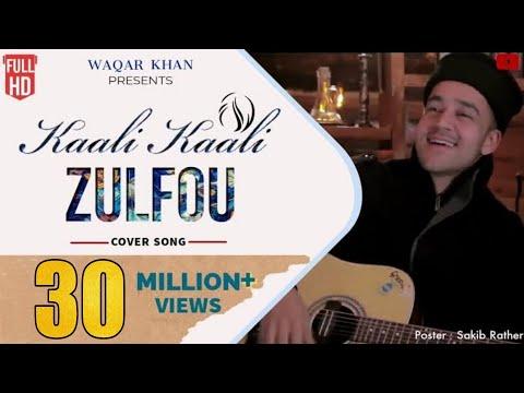 Kaali Kaali Zulfou ke | Nusrat Fateh Ali Khan | Waqar Khan - Video Song 2018