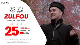 Kaali Kaali Zulfou ke | Nusrat Fateh Ali Khan | Waqar Khan - Video Song 2018
