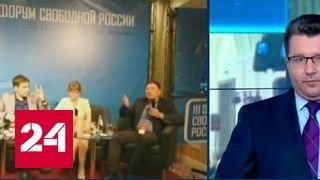 """""""Друзья"""" России соревнуются в маргинальности. За американский счет"""