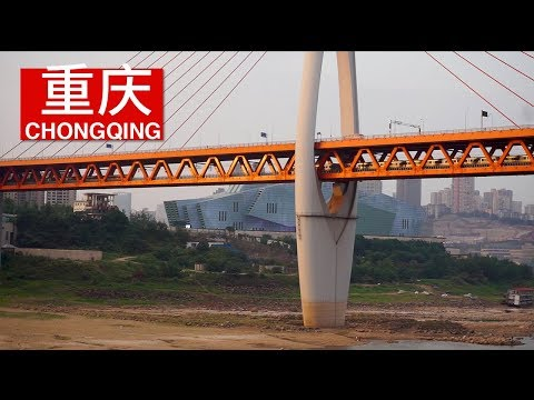 Chongqing no parece China