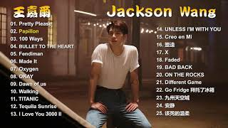 JACKSON WANG Best Songs Playlist | 王嘉爾精選合集歌單