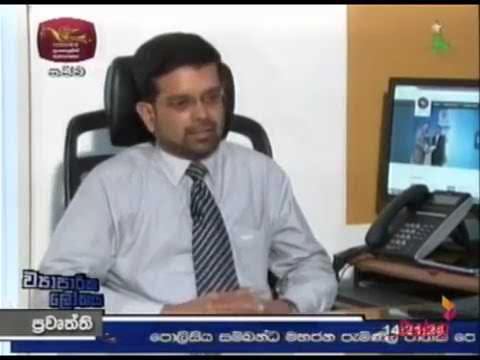 How to clear cheque in sri lanka bank
