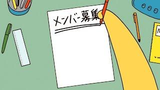 【GRANRODEO】初のオリジナルアニメ「ぐらP&ろで夫」! GRANRODEOに憧...