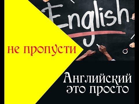Английский язык для детей обучение за рубежом глобус