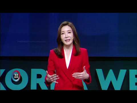 [IKW 2020] Korea as an Investment Destination : Why Korea? image