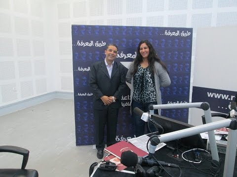 African Leadership Academy in Tunis -  Radio culturel FM Tunisia