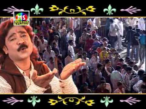 Badiya Bapji Re | New Gujarati Devotional Song | Meena Studio