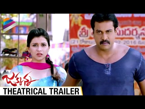Sunil Jakkanna Movie Theatrical Trailer   Sunil   Mannara Chopra   Sapthagiri   Telugu Filmnagar