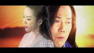 蝶夢MV (風雲5D音樂劇)