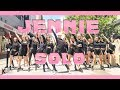 [KPOP IN PUBLIC 4K] JENNIE - SOLO DANCE COVER *except we're all Jennie* | THE KULT |