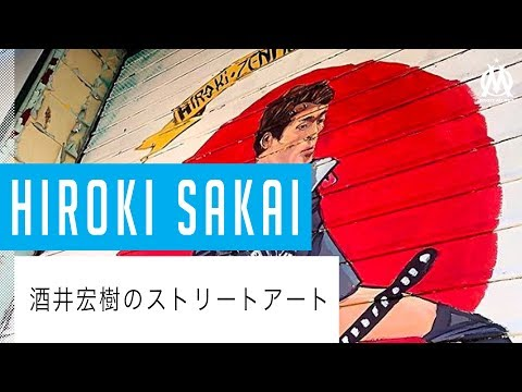 L'oeuvre de street art d'Hiroki Sakai 🖌️