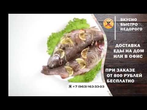 Кафе Армянский двор! Доставка национальных блюд на дом!