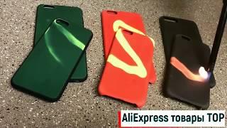 AliExpress! 10 КРУТЫХ ТОВАРОВ с АЛИЭКСПРЕСС, О КОТОРЫХ ТЫ ДОЛЖЕН ЗНАТЬ