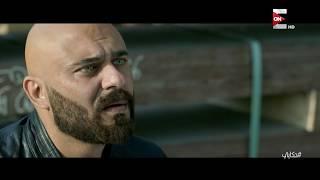 شوف علي إتصرف إزاي مع موظف عليه حكم بالحبس #حكايتي
