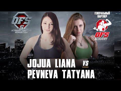 OFS 5 Jojua Liana (GEO) vs Tatyana Pevneva (RUS)