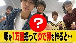 YouTubeをご覧のみなさま「東京B少年」です。 企画第1弾は「卵を1万回...