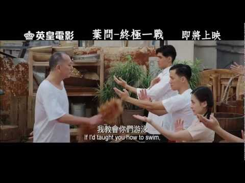 Ip man - The Final Fight di Herman Yau, Hong Kong 2013
