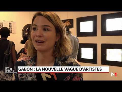 Gabon: La nouvelle vague d'artistes