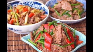 How to Stir Fry Beef - Three Basic Flavors and Recipes (姜葱牛肉/豉汁牛肉/野山椒牛肉)