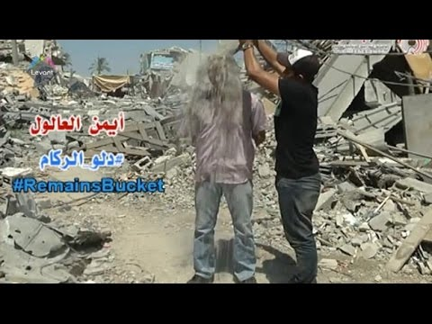 The Rubble Bucket Challenge Made in GAZA