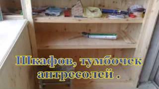 Деревянные балконы, окна , двери.Киев..avi