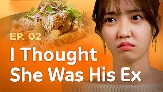 I Thought She Was His Ex | Just One Bite | Season 1 - EP.02 Pilot (Click CC for ENG sub)