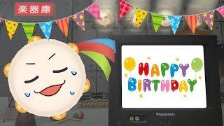 【7月7日生放送】パンディのお誕生日会