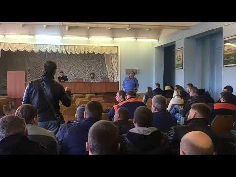 Категорический отказ, депо Харьков-Сортировочный