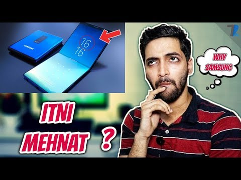 Samsung Foldable Smartphone | THE TRUTH REVEALED! Mp3