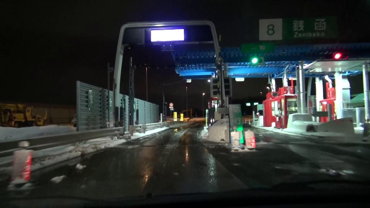 札樽自動車道:銭函IC(入口)~...