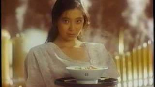 日清食品 中華そば らうめん 蒸気オルガン 1989 有森也実 検索動画 24