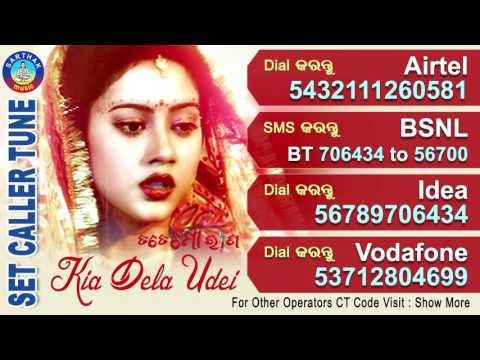 KIE DELA UDEI  # Film Sad Song # Caller Tune Codes Of All Operators