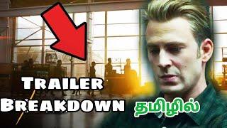 Avengers 4 End Game Trailer 2 Breakdown - (Tamil )Vision return confirmed | MCU |