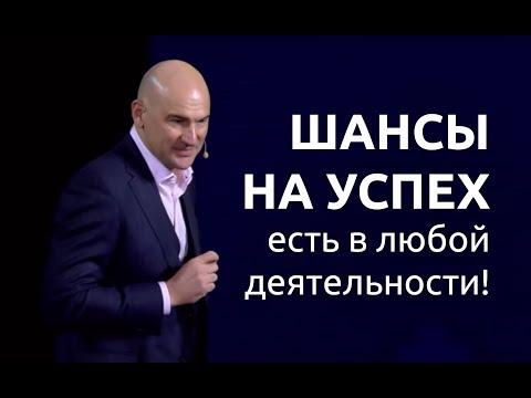 Радислав Гандапас: выступление