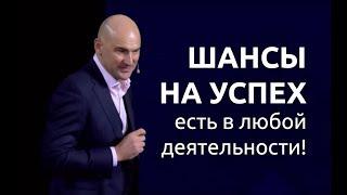 Радислав Гандапас: выступление на Synergy Global Forum 2017