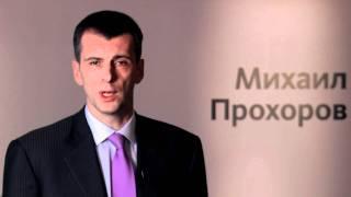 Шествие с Михаилом Прохоровым 4-го февраля