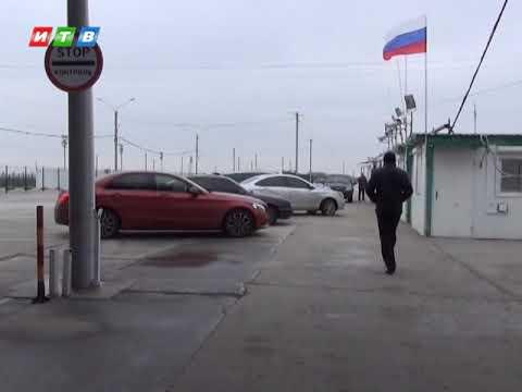 ТРК ИТВ: Крымские пограничники задержали 45 человек, которые в розыске