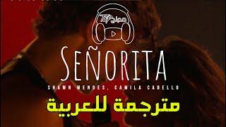 Shawn Mendes, Camila Cabello - Señorita مترجمة عربي