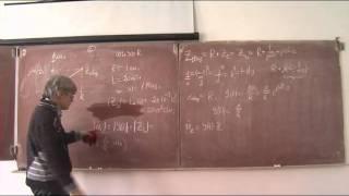 видео Лекция 12.