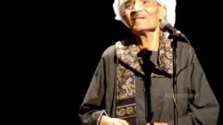 Sufi Music Sheikh Ahmed Al Tuni 2