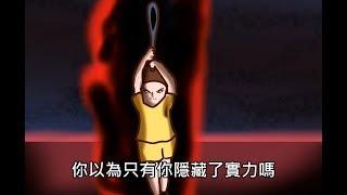 Onion Man   運動漫畫裡的中二老梗劇情(八) - 紅傑解開封印 超華麗球技!!!