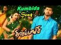 Thirupachi  thirupachi tamil movie  kumbida pona deivam song chaya singh  vijay best dance