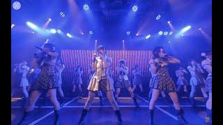 VRでNMB48を体感!劇場公演を最前列センター席からVRで撮ってみた (久代チームBII 恋愛禁止条例公演「NMB参上!」) / NMB48[公式]