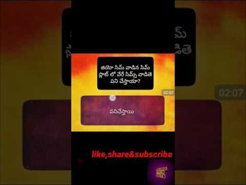 (TELUGU తెలుగు) clarifying the doubts about reliance jio 4g | doubts on Jio 4g
