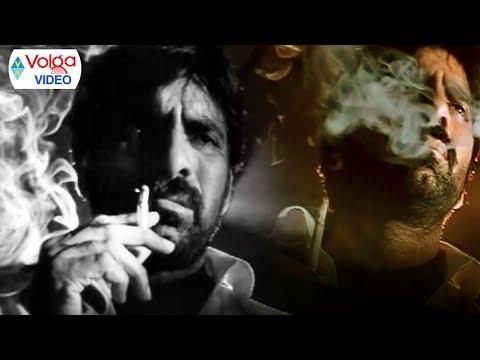 ravi-teja-heart-touching-video-song-|-volga-videos
