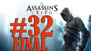 Assassin's Creed 1-PC-Memory Block Seven:Eliminando Al Mualim(32)