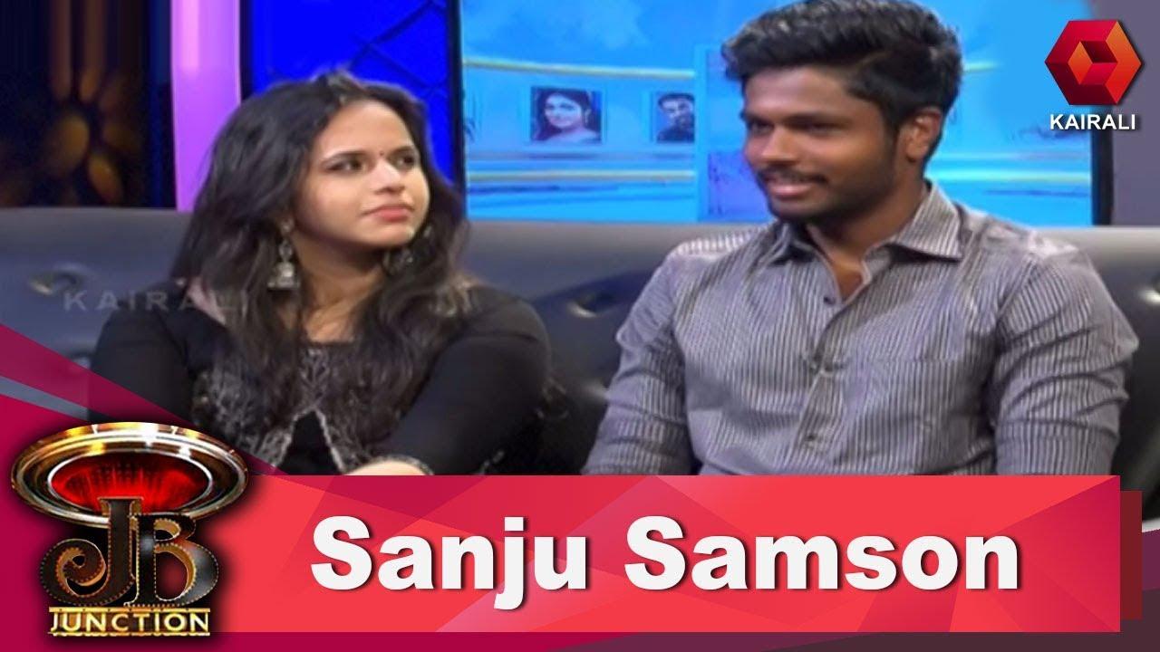 Download JB Junction: Sanju Samson & Charulatha   സഞ്ജു സാംസണും പ്രണയിനി ചാരുലതയും   ജെ.ബി ജംങ്ഷന്  15th Nov