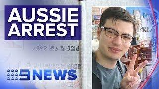 Australian student detained in North Korea   Nine News Australia