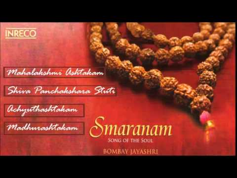 CARNATIC VOCAL | SMARANAM SONG OF THE SOUL | BOMBAY JAYASHRI | JUKEBOX